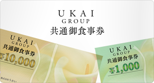 UKAI GROUP ���ʌ�H����